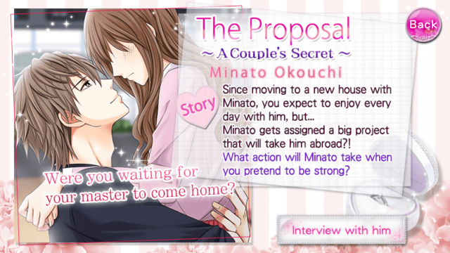 OTBS Minato Okouchi season 2 the proposal
