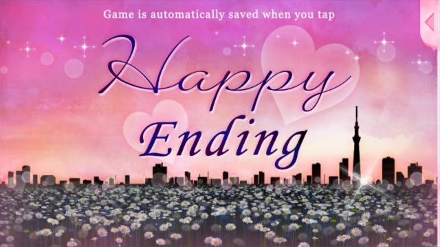 SND S1 ending