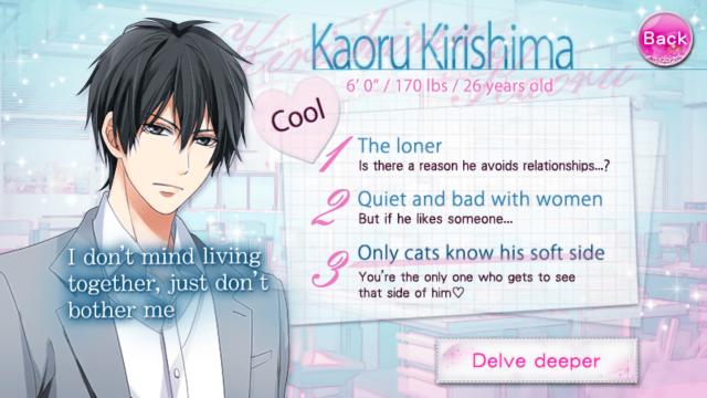 OTBS Kaoru Kirishima S1 main story