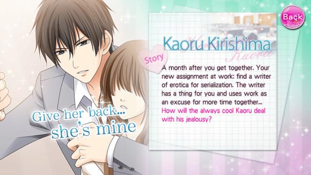 OTBS Kaoru Kirishima S1 sequel