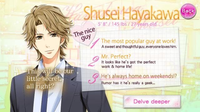 OTBS Shusei Hayakawa S1 main story