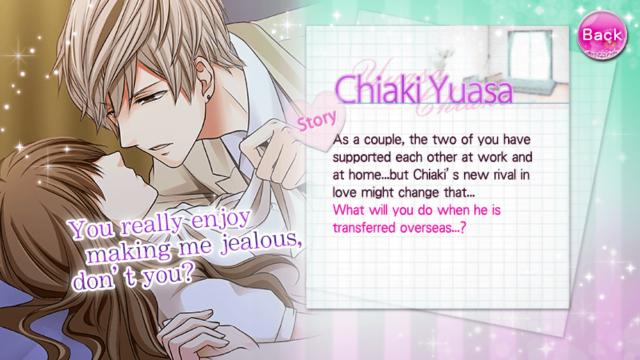 OTBS Chiaki Yuasa S1 sequel