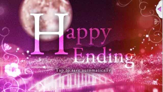 EITM ending