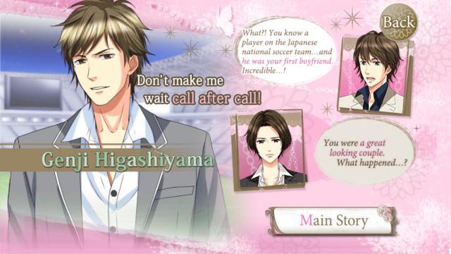 IYAT Genji Higashiyama main story