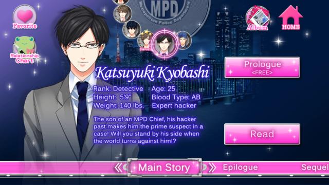 MPDCTY Katsuyuki Kyobashi main story