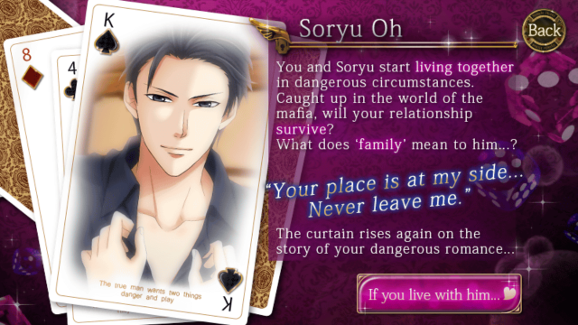 KBTBB Soryu Oh S2 living together