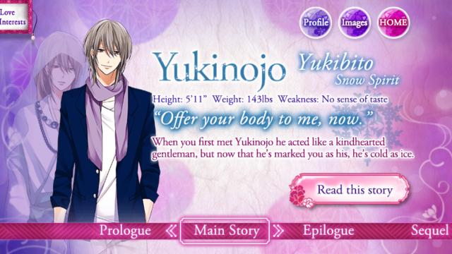 EITM Yukinojo main story