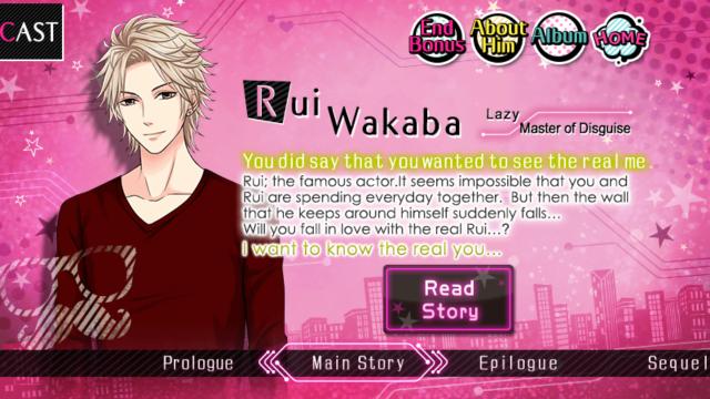 TLSL Rui Wakaba main story
