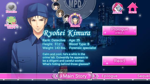MPDCTY Ryohei Kimura main story
