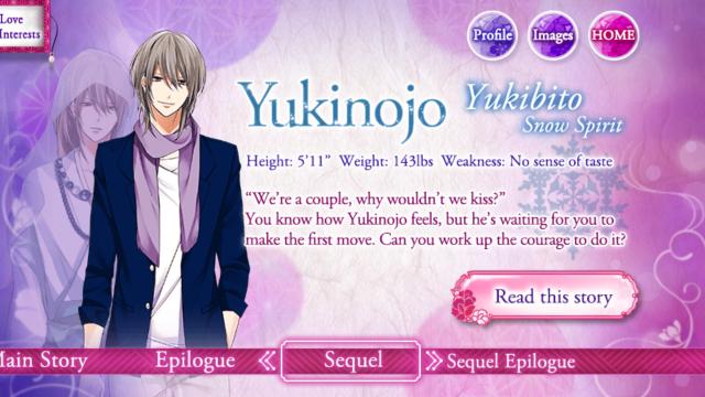 EITM Yukinojo sequel