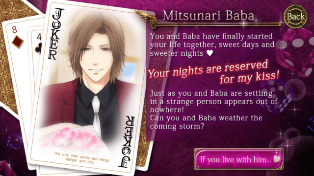 KBTBB Mitsunari Baba S2 living together