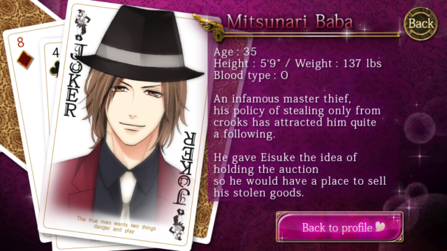 KBTBB Mitsunari Baba S1 main story