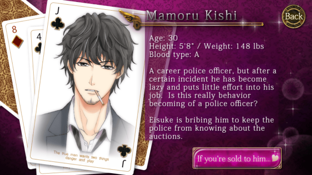 KBTBB Mamoru Kishi S1 main story