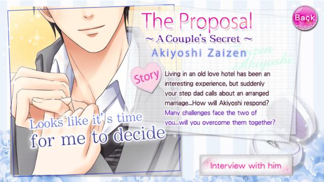OTBS Akiyoshi Zaizen S2 the proposal