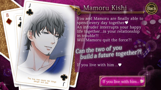 KBTBB Mamoru Kishi S2 living together