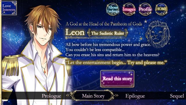SCM Leon S2 main story