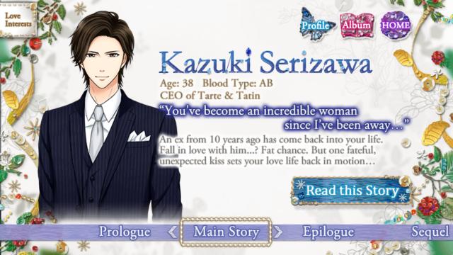 FILA Kazuki Serizawa S1 main story
