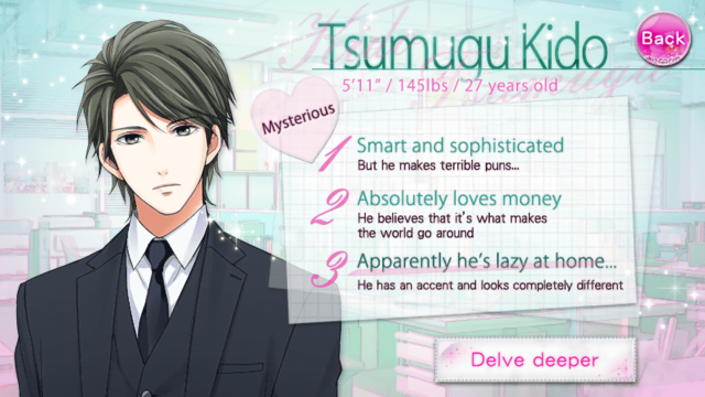 OTBS Tsumugu Kido S1 main story