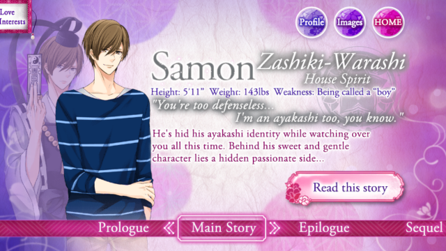 EITM Samon S1 main story