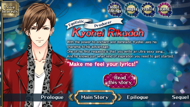 SITS Kyohei Rikudoh S1 main story