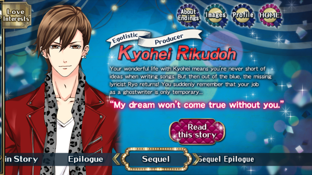 SITS Kyohei Rikudoh S1 sequel