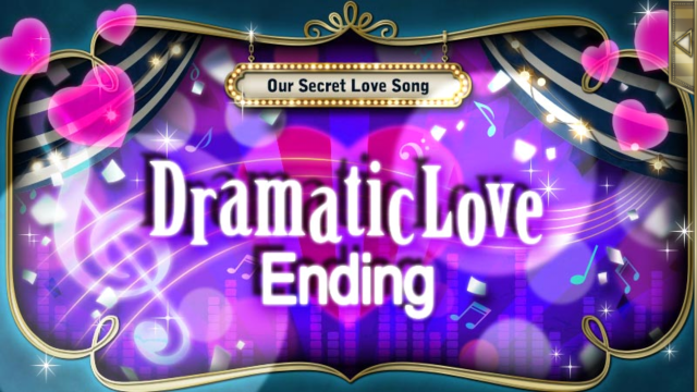 SITS dramatic love ending