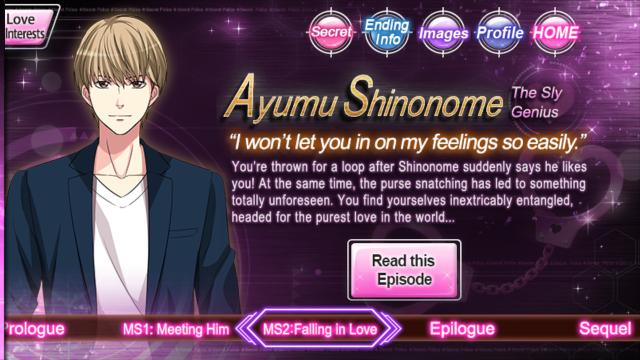 HLITF Ayumu Shinonome ms2 falling in love