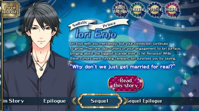 SITS Iori Enjo S1 sequel
