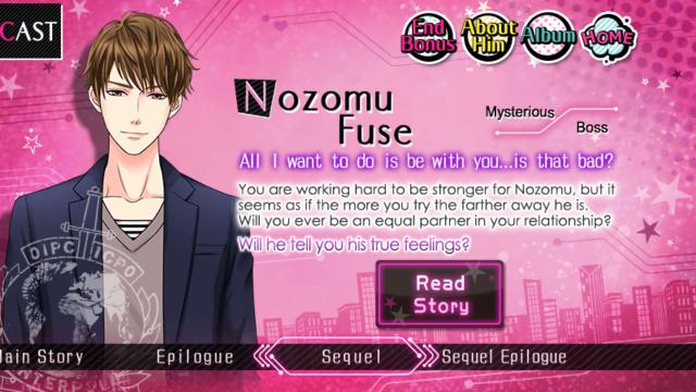 TLSL Nozomu Fuse S1 sequel