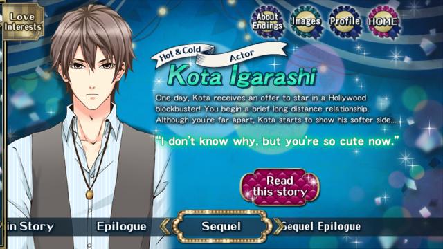 SITS Kota Igarashi S1 sequel