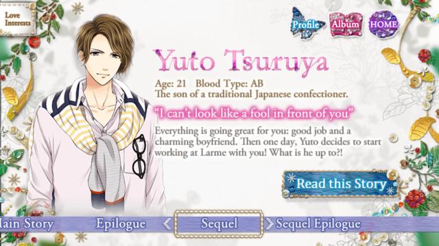 FILA Yuto Tsuruya S1 sequel