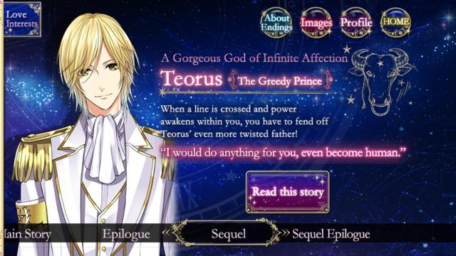 SCM Teorus S1 sequel
