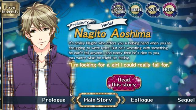 SITS Nagito Aoshima S1 main story