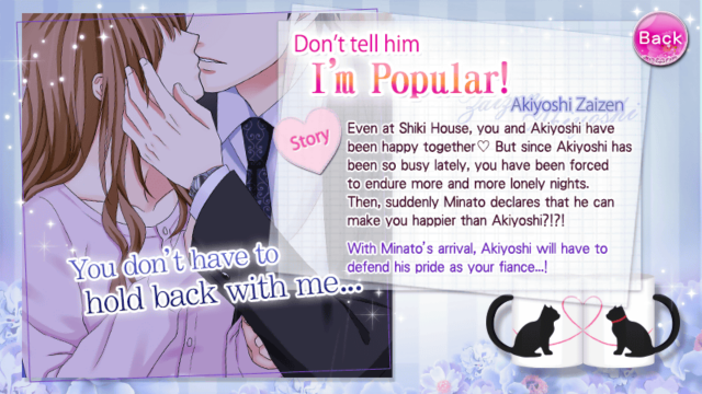 OTBS Akiyoshi Zaizen S2 don't tell him!