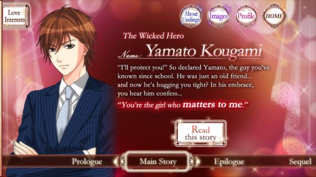 MWA7R Yamato Kougami S1 main story