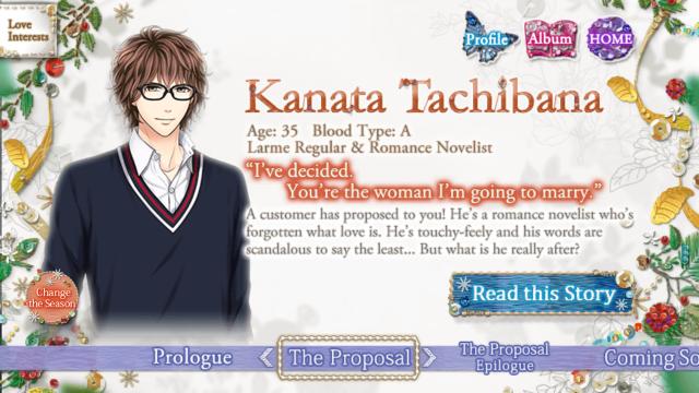 FILA Kanata Tachibana S2 proposal