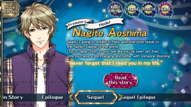 SITS Nagito Aoshima S1 sequel