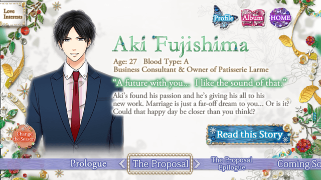 FILA Aki Fujishima S2 the proposal
