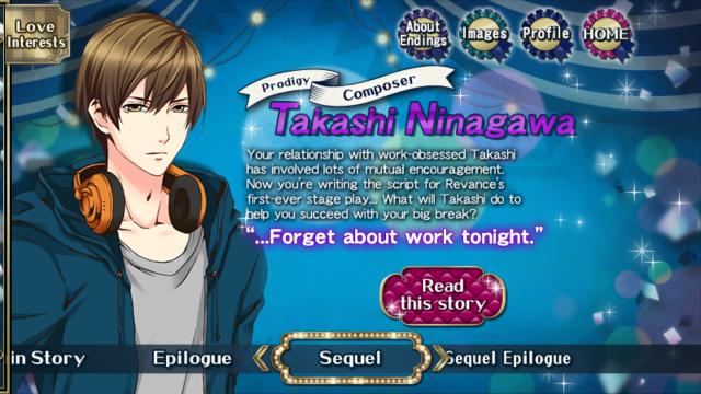SITS Takashi Ninagawa S1 sequel
