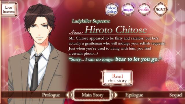 MWA7R Hiroto Chitose S1 main story