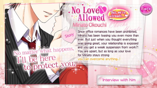 OTBS Minato Okouchi S3 no love allowed
