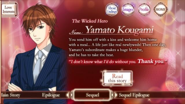 MWA7R Yamato Kougami S1 sequel