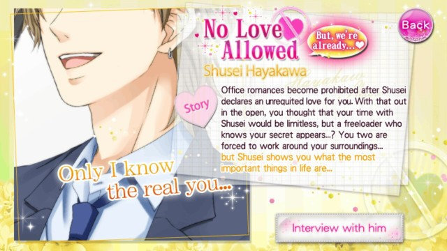 OTBS Shusei Hayakawa S3 no love allowed