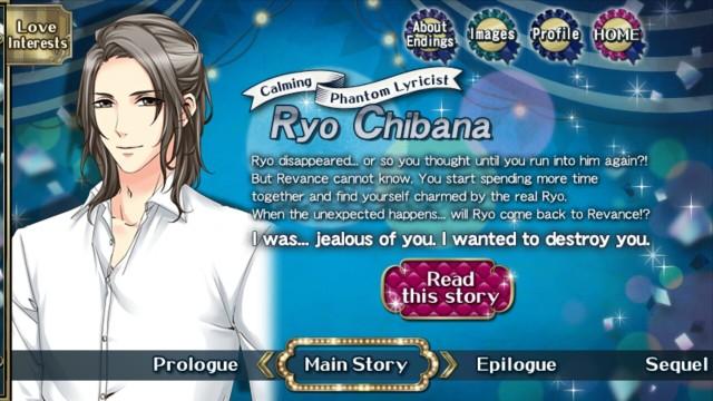 SITS Ryo Chibana S1 main story
