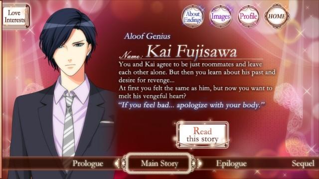 MWA7R Kai Fujisawa S1 main story