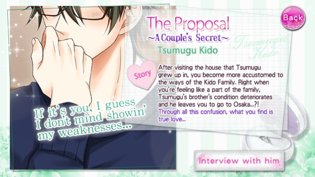 OTBS Tsumugu Kido S2 the proposal