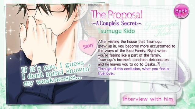 OTBS Tsumugu Kido S2 the proposal