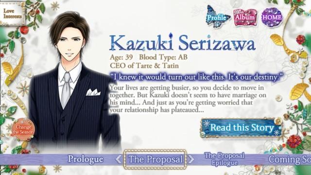 FILA Kazuki Serizawa S2 the proposal