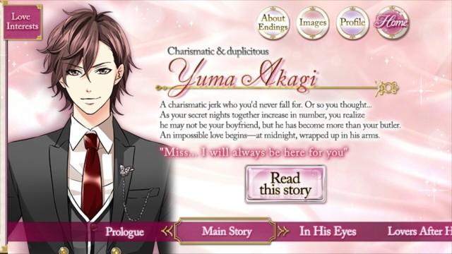 BUM Yuma Akagi S1 main story